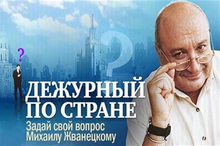 записи канала Россия в архив 1, онлайн. Телепередачи