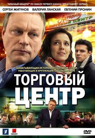 Смотреть Первый канал онлайн в прямом эфире, Первый канал - Главный телеканал страны.